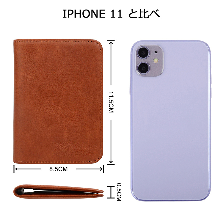 AIVI leather card holder wallet factory for iphone XS-3