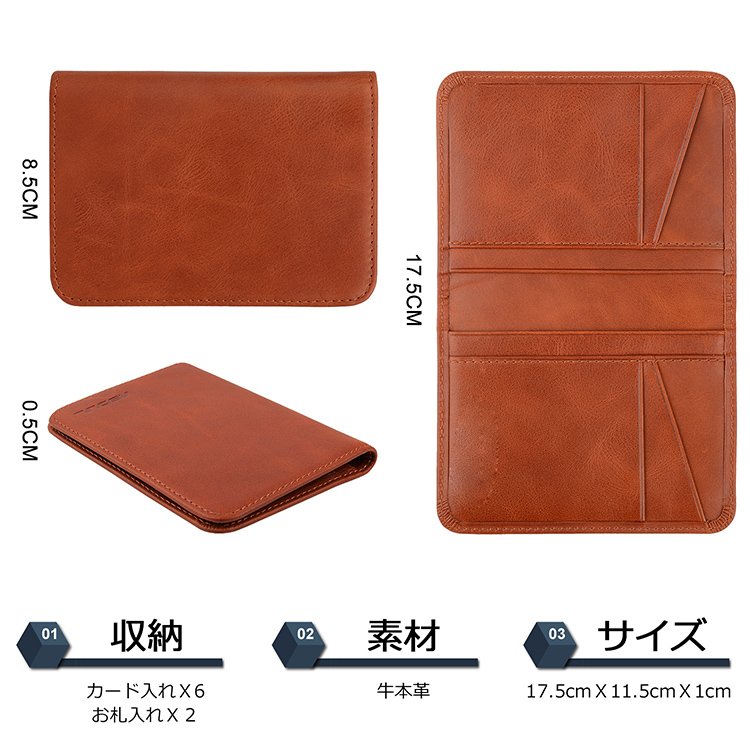 beautiful leather credit card case manufacturer for iphone X-4
