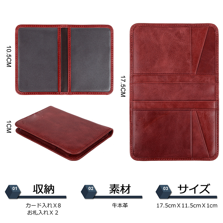 beautiful leather credit card wallet online for phone XS Max-7