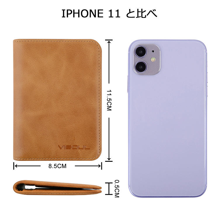 easy carry leather credit card case manufacturer for ipone 6/6plus