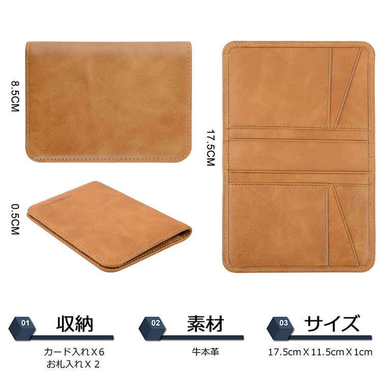 easy carry leather credit card case manufacturer for ipone 6/6plus-4
