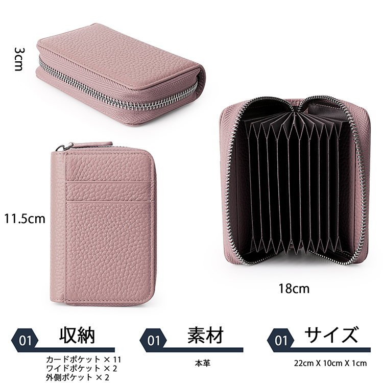AIVI personalized leather card wallet online for ipone 6/6plus-7
