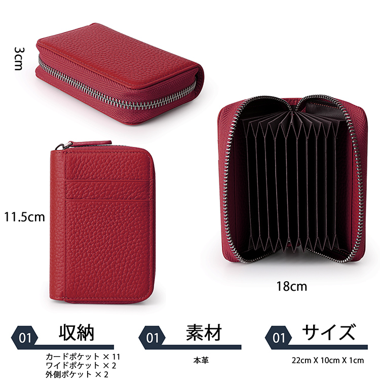 personalized leather card wallet factory for iphone 8 / 8plus-7