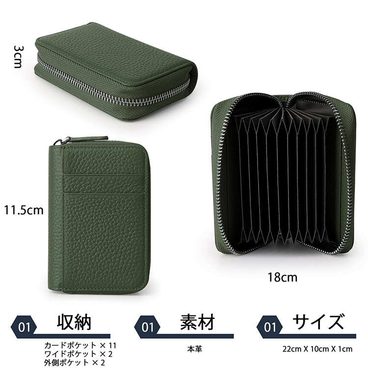 AIVI leather card case wallet supply for iphone XS-7